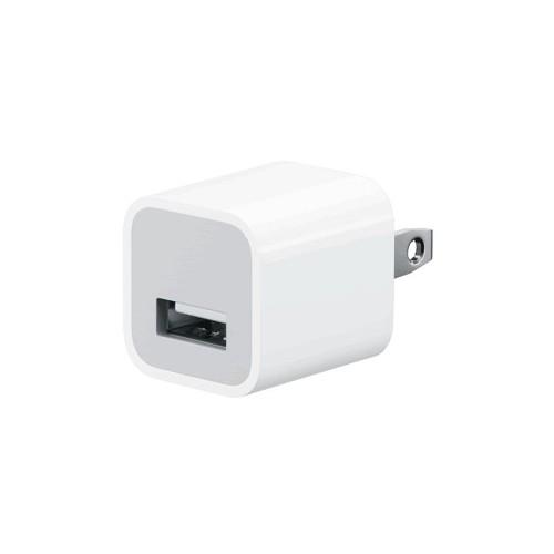 ADAPTADOR DE CORRIENTE USB APPLE (5W) - Envío Gratuito
