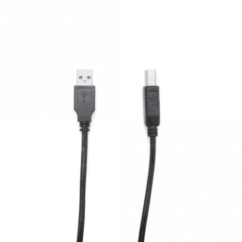 CABLE USB MASTER (1.5 MTS, A/B MACHO) - Envío Gratuito